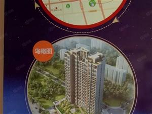 城南工程抵押房出售96.28平米单价只需2890一平