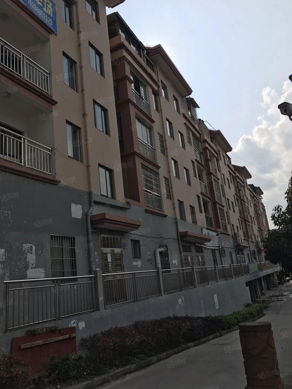 西南药都三室两厅步梯二楼可过户离学校近,毛坯房