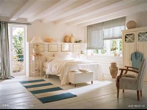 现代花园三室两厅好房出租
