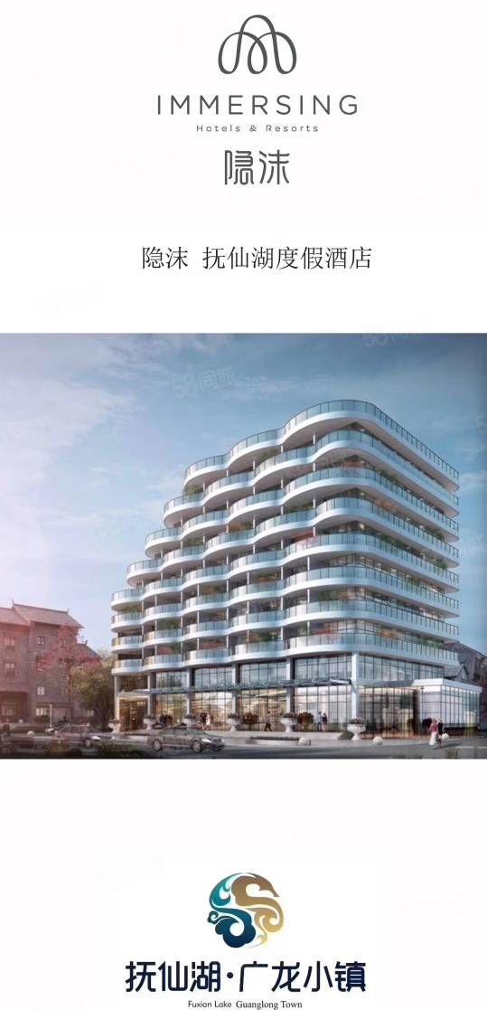 抚仙湖一线湖景公寓,项目连接高速路口,紧邻地铁口,54平精装