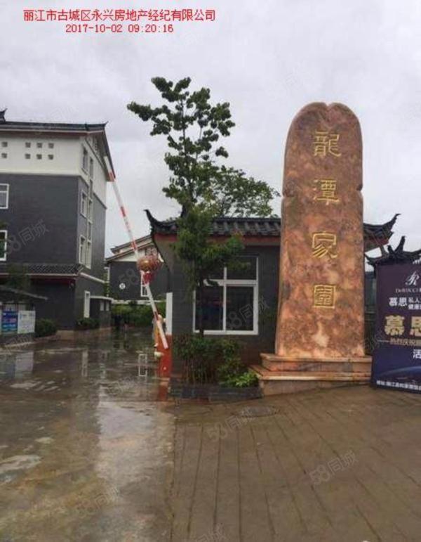 古城花马街旁龙潭家园3室126平精装修2200/月w