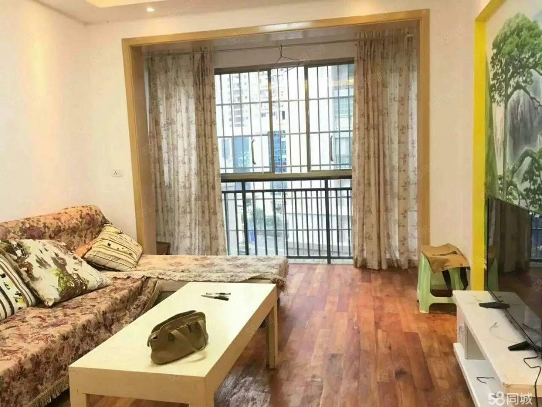 《新家园房产》火车站旁锦鹏国际2室2厅1卫