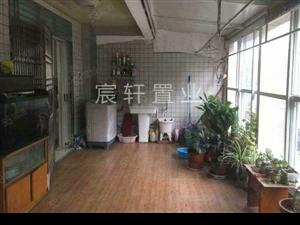 锦城花园多层2楼南北通透带30平米平台