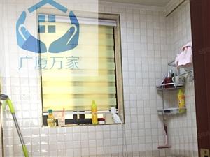 中华世纪城2室2厅1卫价格实惠附近世纪金华