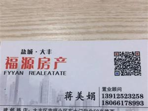 上海花园毛坯现房三室朝阳南北通透有汽车库性价比高