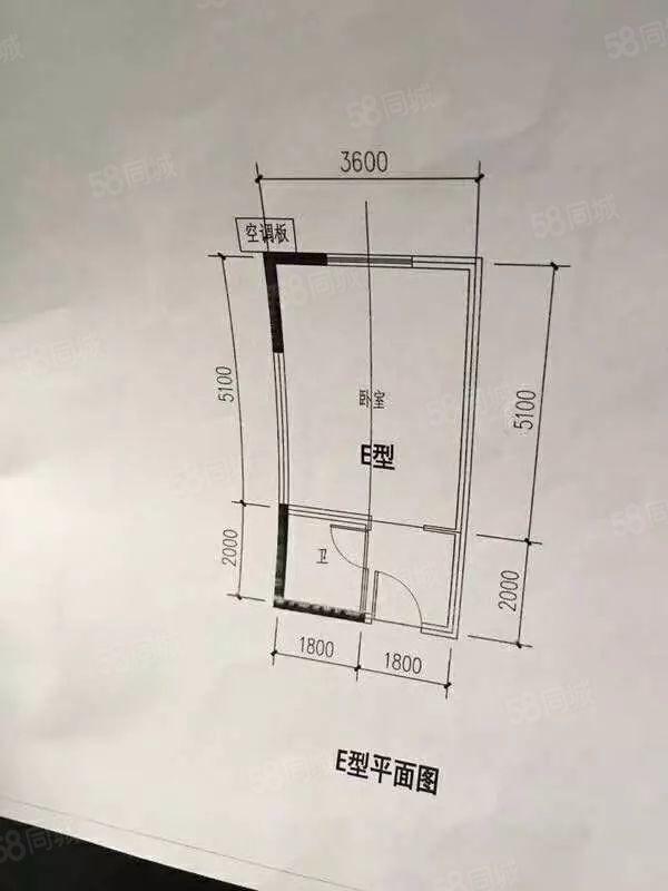双地铁口锦艺怡心苑34平米精巧一室全明户型可改合同