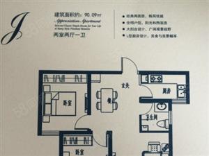 水墨林居全明两居室,中间楼层,可贷款单价只需5550