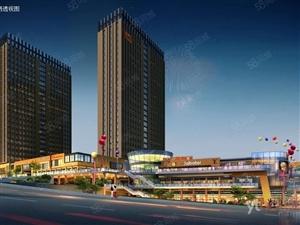福山五洲国际,精装修返祖公寓,自身商场即将开业,面临万科