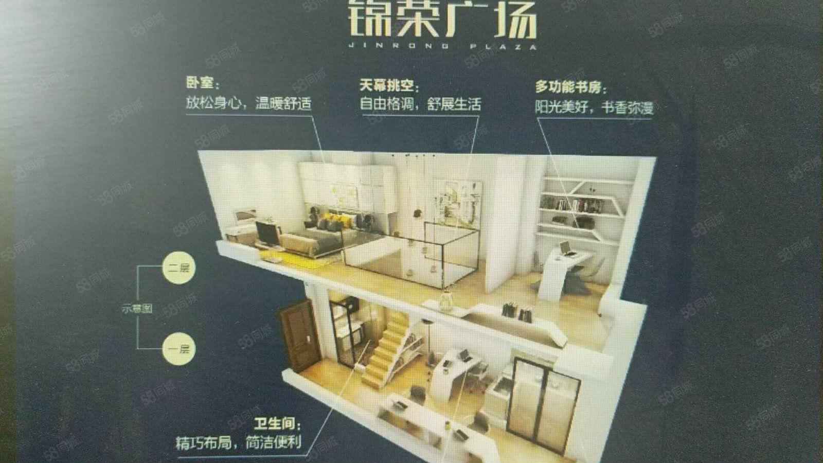 郑州航空港区高档复式公寓任性挑高5.09米一万订房