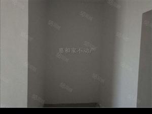 亚麦山城新房更名毛坯元宝户型142平460万急售钥匙