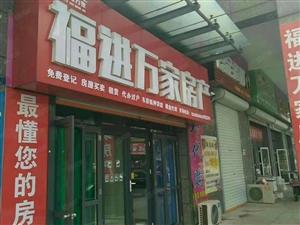 广泽商业街小区。家具齐全.