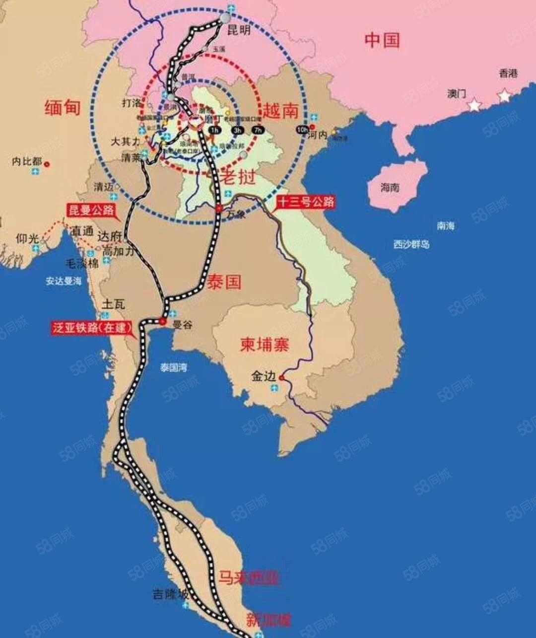 中国老挝磨丁高铁首站首付8万不限购精装经贸特区免税关口