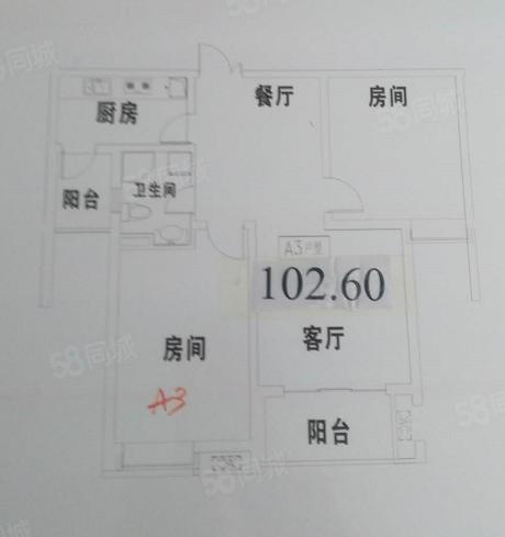电脑下注网站朝阳师庄社区2室电梯双气新房