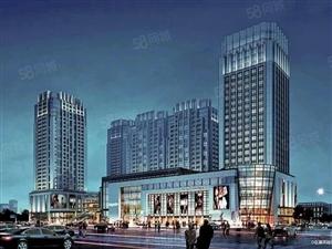 市中心唯一公寓出售,商住两用带产权