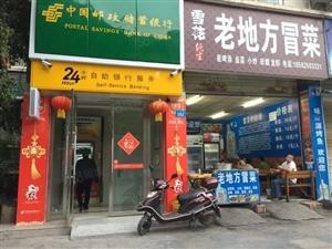 业主急售新县中对面弘扬一期店面36.8平方