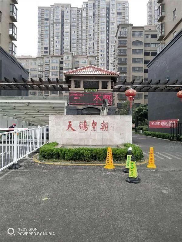 天鹏皇朝,精装修,南北通透,独立阳台,交通便利