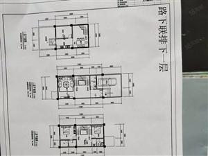 文山经典小户型别墅,多套出售,大花园总价才与商品房价一样多,