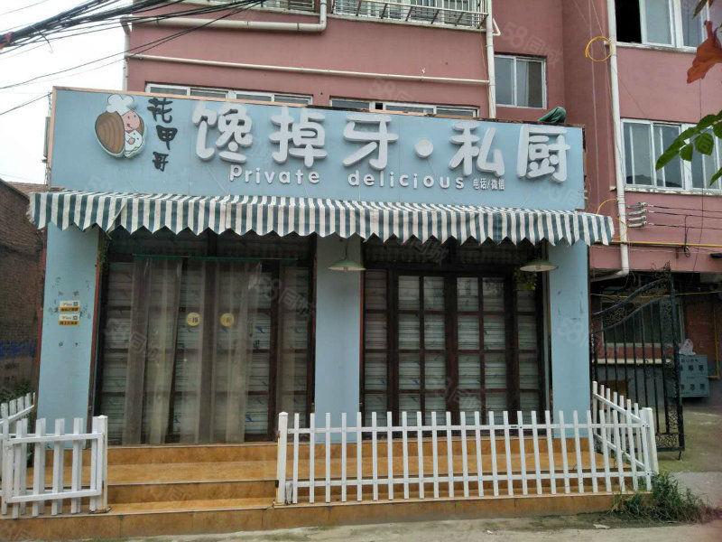 大庆路与交通路交叉口自建独院可做饭店