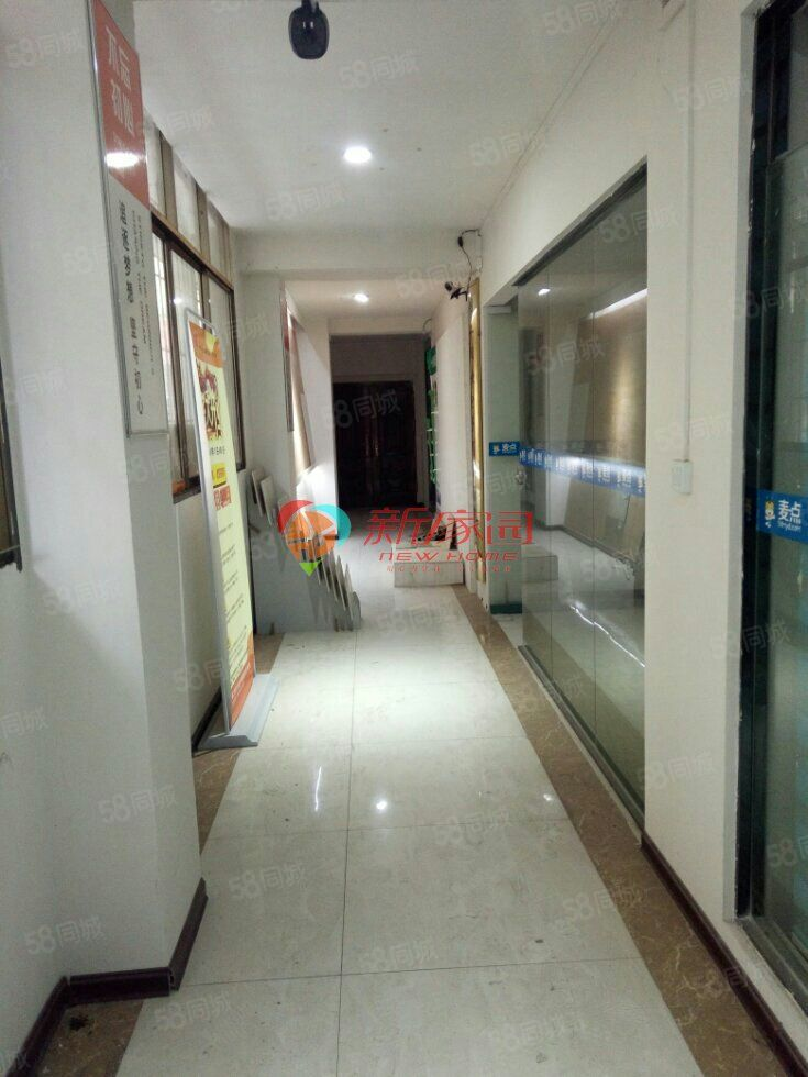 103商贸城5205室2厅1卫精装东西,好房不等人