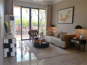 千赢娱乐西海岸《星华海岸城》精致83平2房2厅送豪华装修學区房