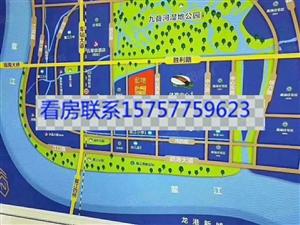 鳌江新盘万达附近九叠河边上单价5999起首付二十多万