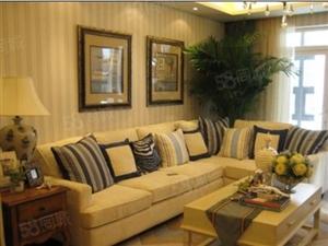 建业城三室现房急售,低于市场价该出售时就出手