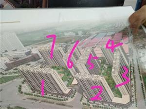 曙光小区7楼180平米5万转让