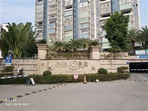 300平方高档装修大四房,两层复式+大天台,空中别墅。