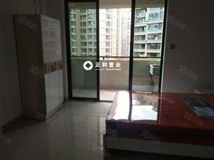 福隆城1房1厅1300/月全配有阳台可做饭毗邻钱隆学