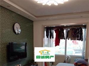 世纪嘉园附近精装家具家电全新2室1厅随时看房