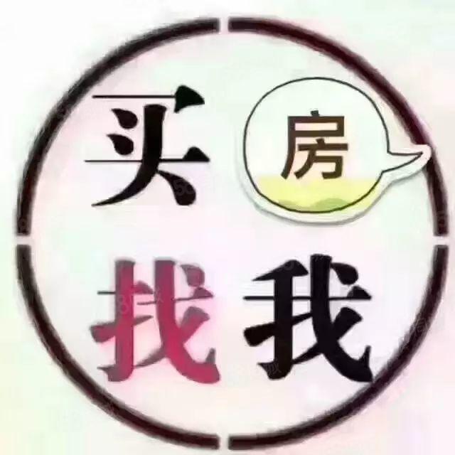 竹林广场毛坯3房超高性价比