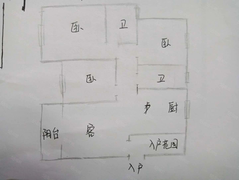 天明城多层带电梯花园洋房5楼好楼层急售急售急售!!