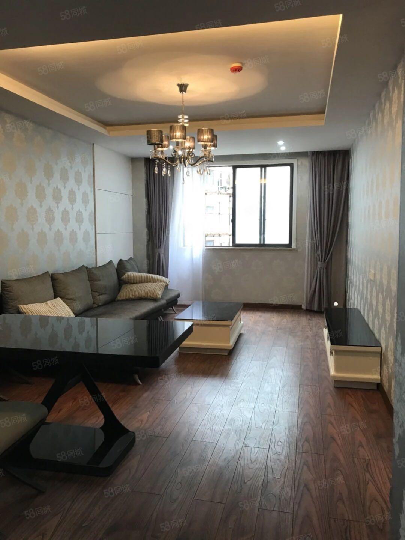 中國傘城地鐵口精裝修公寓民用水電可讀書