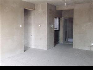 三室两厅毛坯房阳光通透