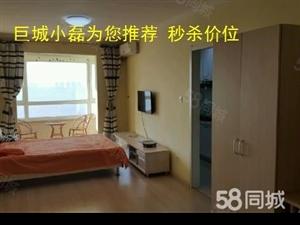 财富街月租房50平东西全随时可以看房1500元一个月