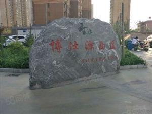 香江博士园,现房三居,首付超低,即可装修入住