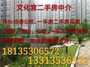 二中附近,三室一厅,中层,简单家具,每年五千!