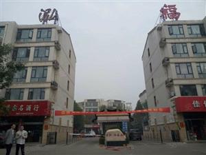 宝泓福泰庄,大三居大产权,可公积金。毛坯房。