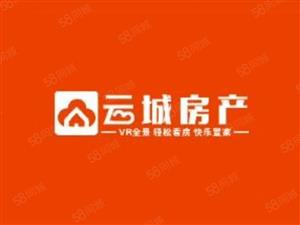 急售,永耀香港花园126平,3室2厅1卫,毛坯,六楼欢迎看房