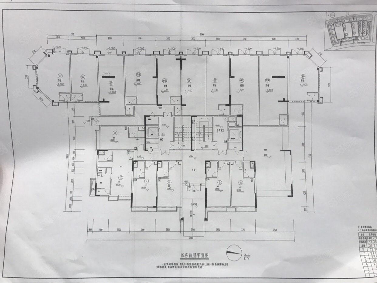 阳东恒大帝景:复式公寓,低首期,带精装,自住低首期一手楼盘