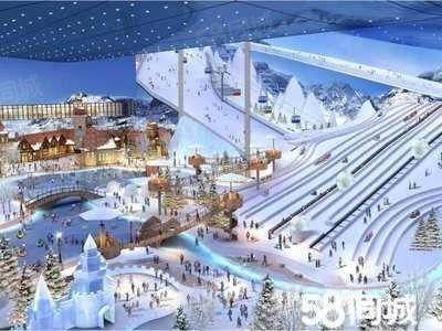 冰雪小镇3居室合院双重配套国家级旅游特色小镇