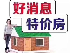 东方汇贤居复式5+6超高性价比