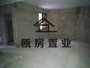 中睿城,91平3房格局,户型正,性价比高,仅售55万,手慢无