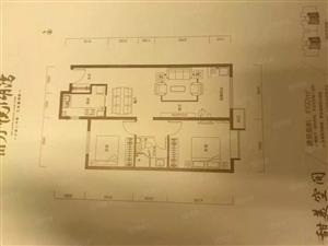 富力城70万2室2厅1卫毛坯位置好、格局超棒、现在空