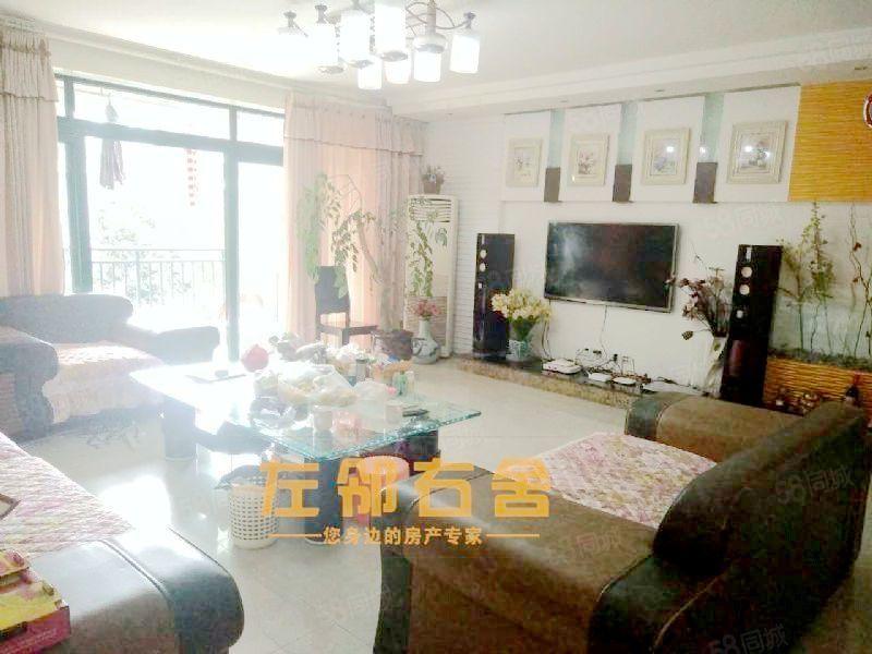 走马河+133平+精装修家具+家电全齐3楼!双卫双阳台