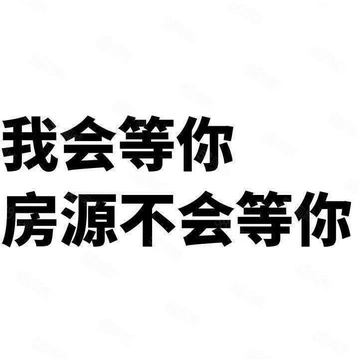 急售花香七里4楼76平米白菜价格21万