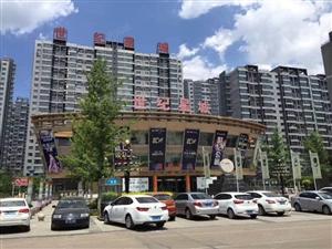 开发区世纪星城精装经典四楼家具家电附近有学校交通方便