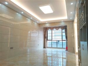 万达华城,精装三房,底价93万,仅此一套,机不可失!