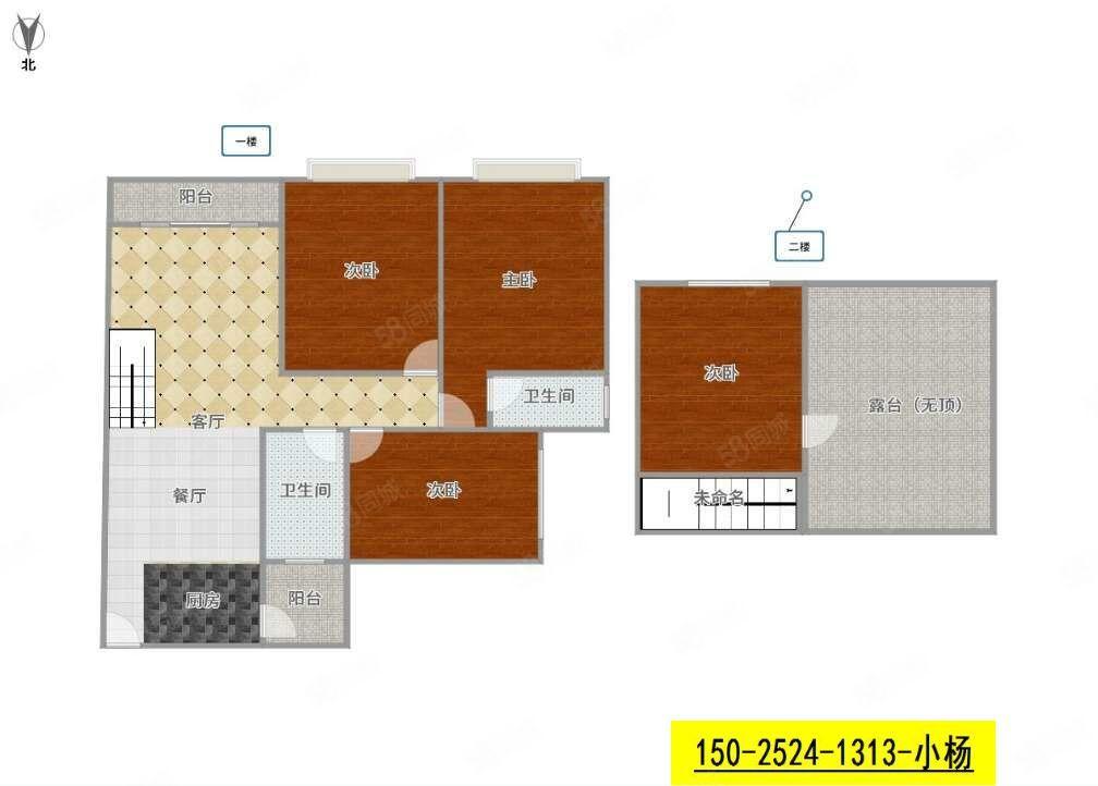 凯旋帝景112平4房出租,带阁楼,有露台租金1160