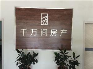 上海公馆首付26小高层一首合同商贷公积金随意